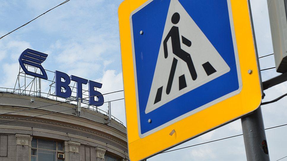 В САХО очередную порцию исков от ВТБ почти на 1,5 млрд руб. назвали ожидаемым ходом, имеющим в первую очередь сугубо тактическое значение