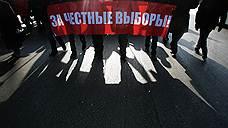 Чтобы не допустить фальсификаций во время голосования на выборах мэра Новосибирска, кандидаты создали «пять линий защиты»