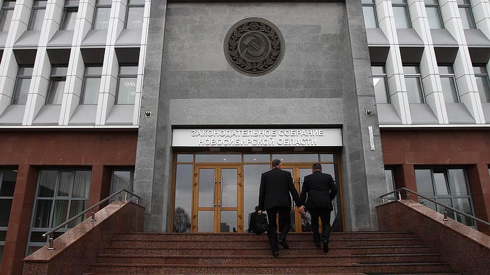 Депутатские места  в новосибирском заксобрании планируют занять как парламентские партии, так и те, что до сих пор в нем  не представлены