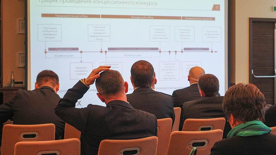 Инвесторов записывают на лечение / Новосибирская область представила проект концессии на строительство девяти поликлиник