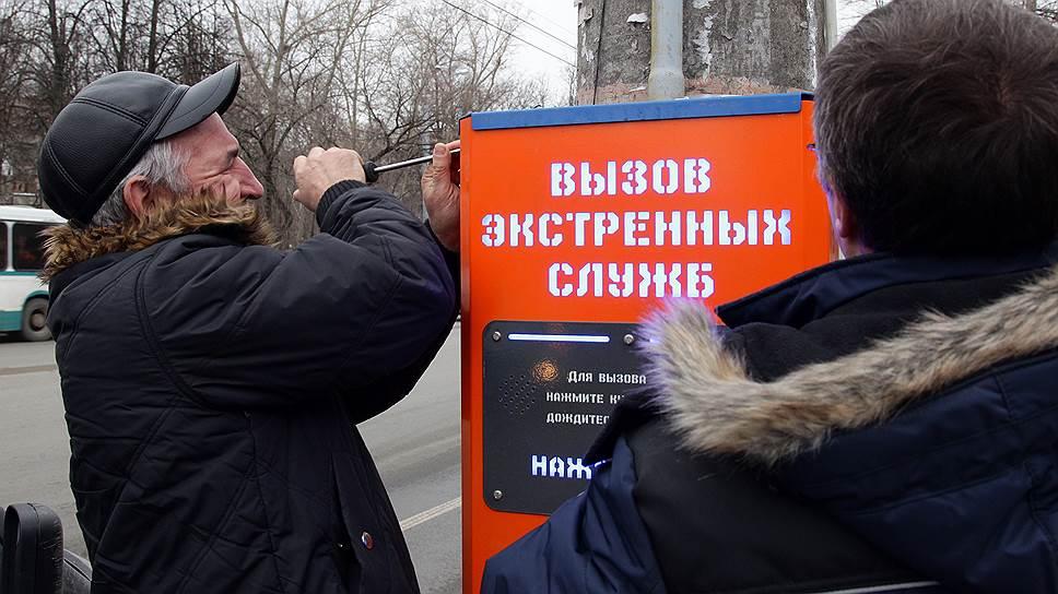 Сброс экстренного вызова / Запуск «Системы-112» в Новосибирской области оказался под угрозой срыва