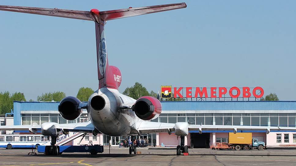Как Кемерово поставят на крыло