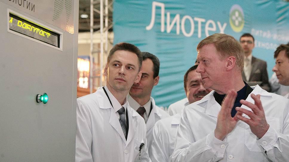 «Лиотеху» зарядили скидку по полной / Имущество новосибирского завода «Роснано» оценили в шесть раз ниже вложений в него