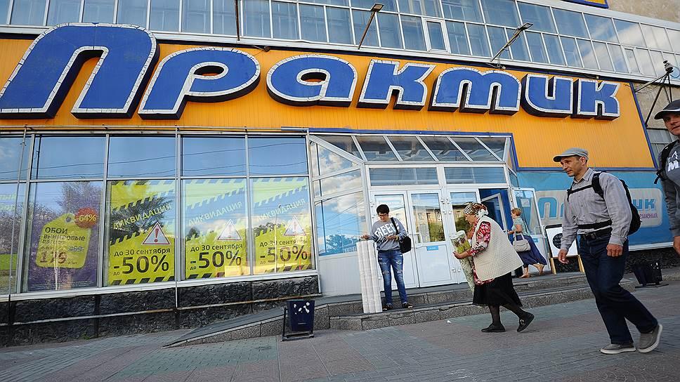 «Домоцентр» свернул розницу / Компания выставила на продажу свои магазины в Сибири