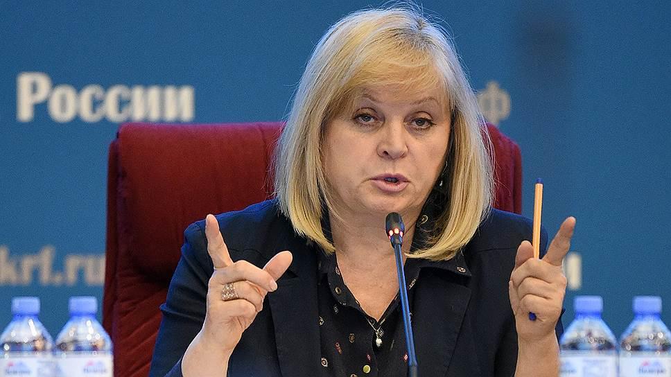 ЦИК объявил чиновничий предел / и напомнил о недопустимости использования административного ресурса на выборах