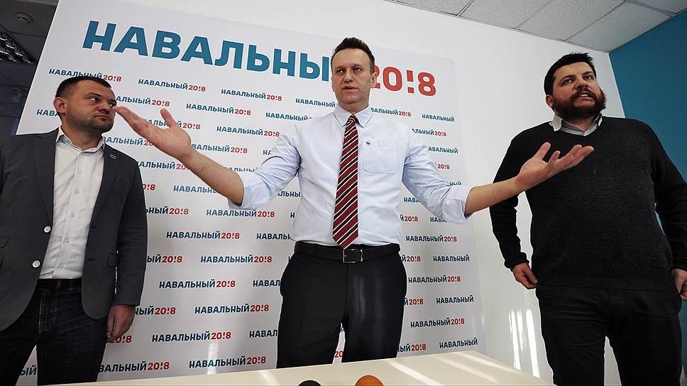 Как Алексей Навальный открыл предвыборную кампанию в Новосибирске