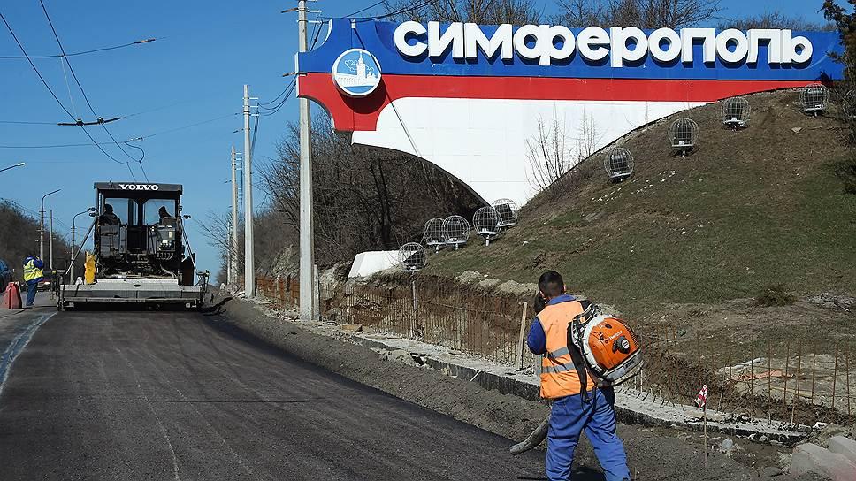 Как «Сибавтобан» приступил кстроительству объездной дороги вокруг Симферополя