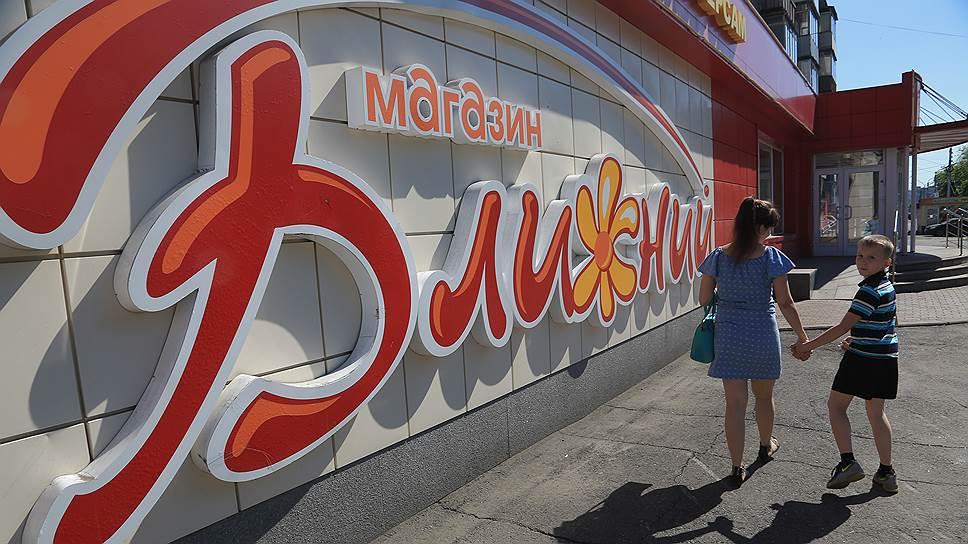 Как крупнейший ритейлер юга Кузбасса закрывал магазины
