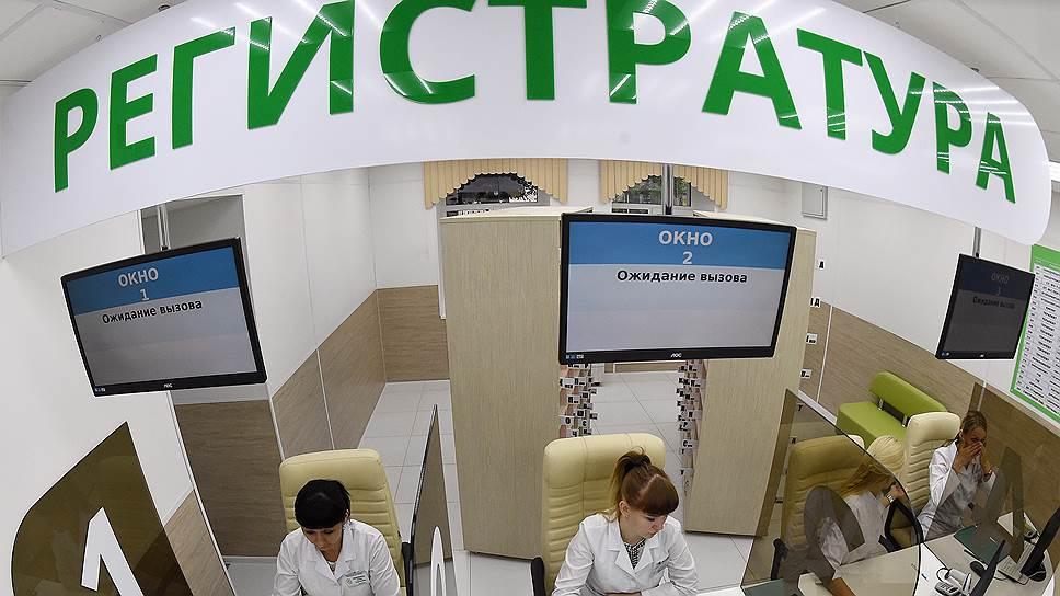 Инвестиции в строительство и оборудование семи поликлиник оцениваются в 6,2 млрд рублей