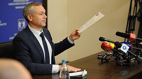 Андрей Травников разводит мост  / Глава Новосибирской области может отказаться от концессии по строительству моста через Обь за 40,5 млрд рублей