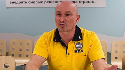 «Ослабления конкуренции мы не замечаем»  / Директор ИКЕА Новосибирск Алексей Колгушкин о поставщиках, DIY-рынке и планах по развитию