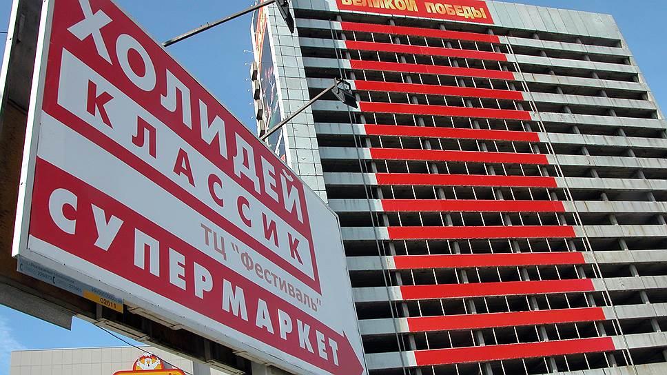 Зачем крупный сибирский ритейлер «Холидей» выставил на продажу четверть торговых площадей