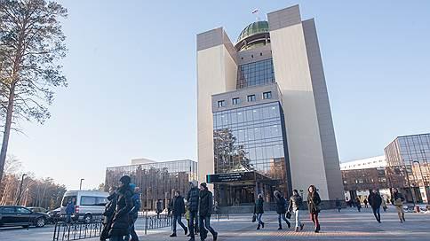 Университетское образование долгов // В строительной компании СУ-9 введено наблюдение