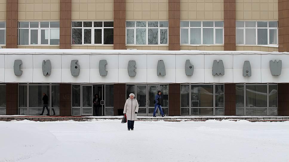 Как один из крупнейших кредиторов «Сибсельмаша» попал под наблюдение