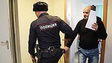 Продавцам «Боярышника» дали общий режим