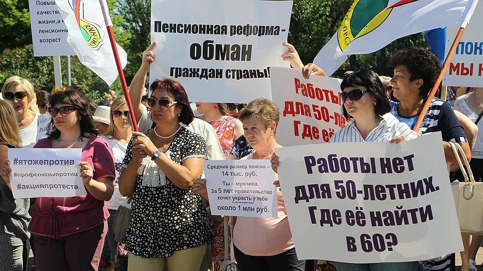 Пенсионным протестам оформили профсоюзный взнос