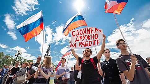 На Томск и порешили  / Парламентарии согласились с повышением пенсионного возраста