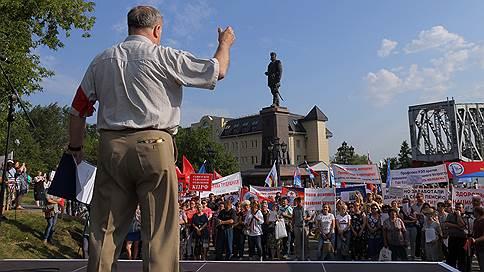 Выговор по профсоюзной линии  / В Новосибирске прошел митинг против повышения пенсионного возраста