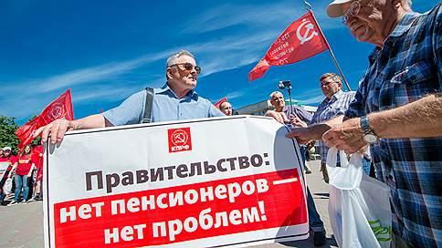 Оппозиция ставит на пенсию  / В трех регионах Сибири завершился прием документов от кандидатов в депутаты