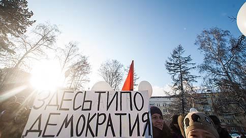 Митинги пойдут в промзону  / В Кемерово нашли новое место для «гайд-парка»