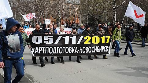 Суд удаляется на «Артподготовку»  / Начался закрытый судебный процесс над активистами новосибирской ячейки