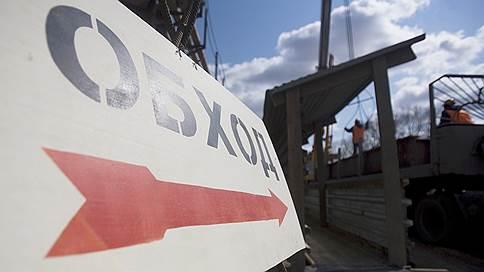 Мариинское выпадение  / Структура Росавтодора расторгает договор с «Сибмостом» по объекту в Кузбассе