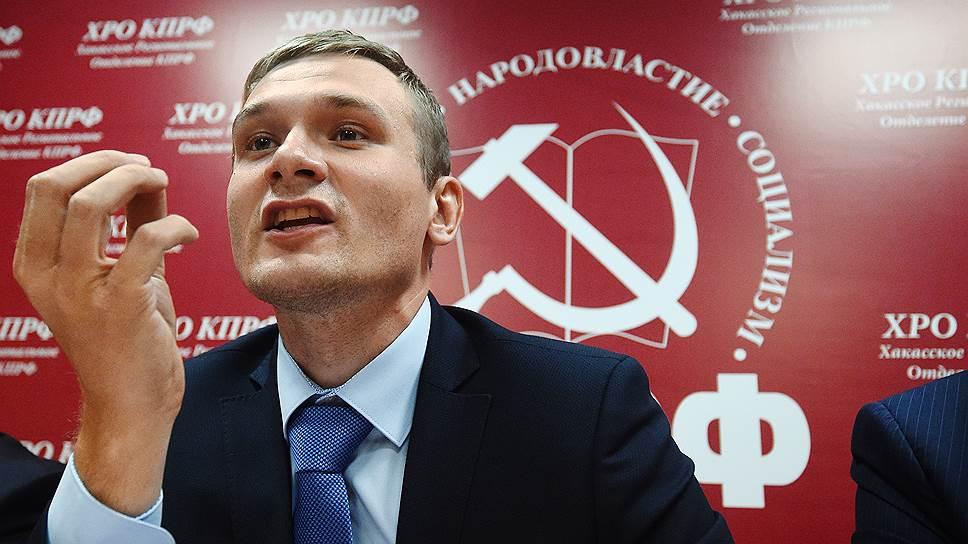 Как КПРФ И ЛДПР договорились о коалиции перед вторым туром в Хакасии