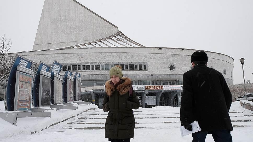 Как новосибирский театр «Глобус» заявлял об увольнении своего директора