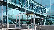 Аэропортам добавят знаменитостей