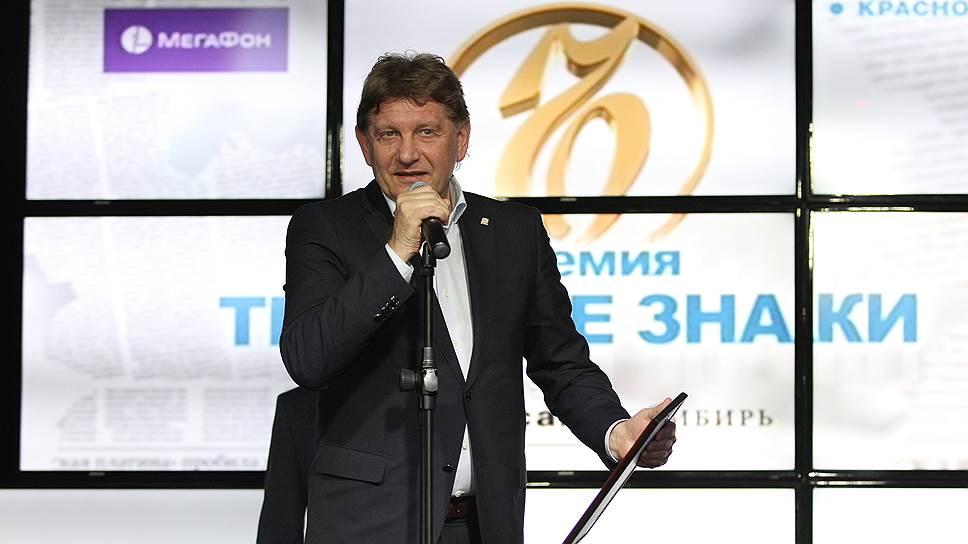 Как Александра Кангуна обвинили в мошенничестве на 290 млн рублей