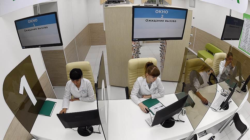 Инвестор построит поликлиники за 7,4 млрд рублей, регион вернет ему 13 млрд рублей за семь лет