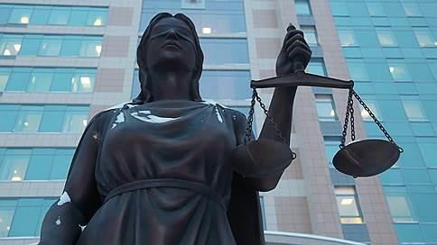 Управление уголовными делами  / Началось судебное следствие по делу алтайского чиновника