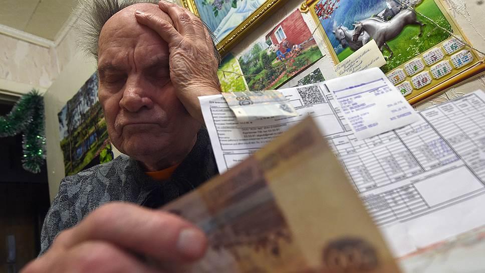 Депутаты просят провести «всеобщую амнистию» безнадежной к взысканию задолженности сибиряков за  услуги ЖКХ, по кредитным договорам и капремонту