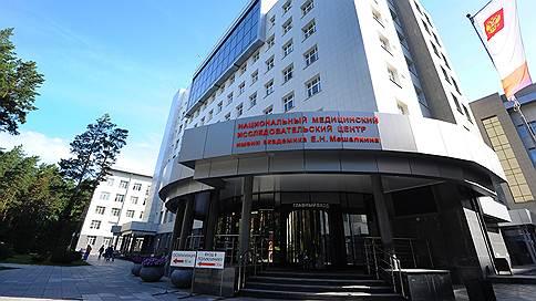 Изолятор медицинского задержания  / Следствие ходатайствовало о продлении ареста поставщикам клиники имени Мешалкина