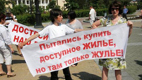 Миллиард рублей подряд  / Красноярская полиция расследует дело о хищении средств дольщиков 10 многоэтажных домов