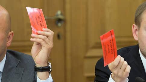 Барнаулу ищут сити-менеджера  / Выборы главы города пройдут в феврале будущего года