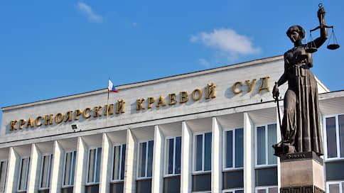 Пятнадцать лет не срок // В Красноярске идет суд по делу о заказном убийстве бывшего силовика