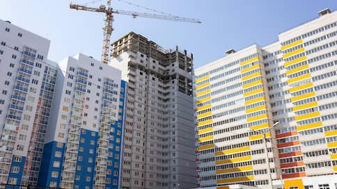 Ввод – новый поворот  / В Новосибирске за девять месяцев сдано жилья на 26% больше, чем годом ранее