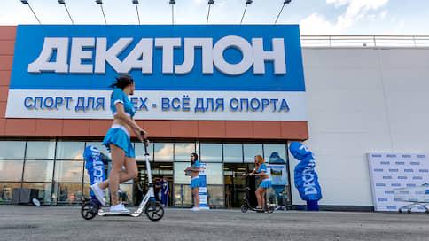 Decathlon нашел свое место  / Гипермаркет французской сети будет построен в Новосибирске