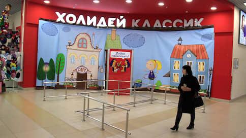 «Холидей» к нему приходит  / Кредиторы ритейлера привлекают Николая Скороходова к субсидиарной ответственности на 18 млрд рублей