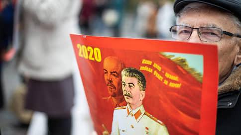 Сталина хотят вернуть в ссылку  / Красноярские коммунисты намерены установить памятник вождю в Парке героев