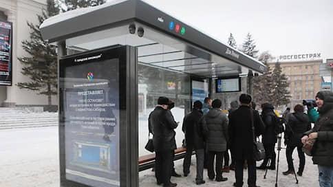 Умные все встали  / Новосибирские власти ищут инвестора для формирования сети остановок