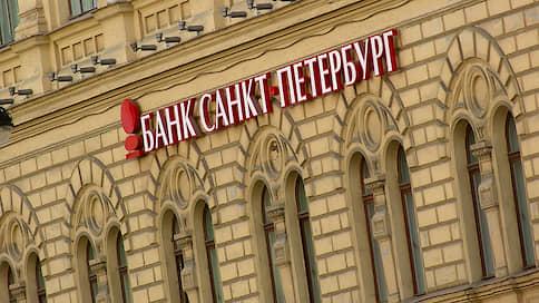 «Санкт-Петербург» обосновался в Новосибирске  / Банк открыл свой первый филиал в Сибири