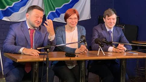 Оппозиция собирается с новосибирскими силами  / Коалиция «против альянса КПРФ и ЕР» готовится к выборам в горсовет
