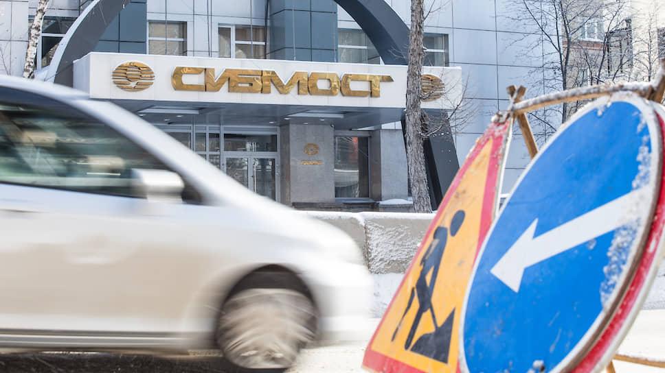 Миноритарных кредиторов «Сибмоста»  не устраивают ни сроки погашения долгов, ни «космический» размер дисконта