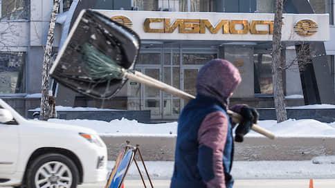 «Сибмосту» не простили долги  / Арбитражный суд не утвердил мировое соглашение компании с кредиторами