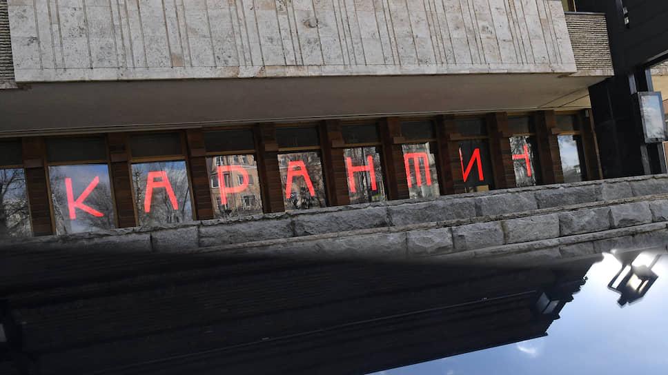 В  Красноярском крае, Томской области, республиках Хакасия и Алтай на карантин закрыты все театры и музеи