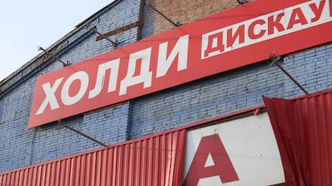 Понять и упростить  / Депутаты вступились за поставщиков «Холидея»