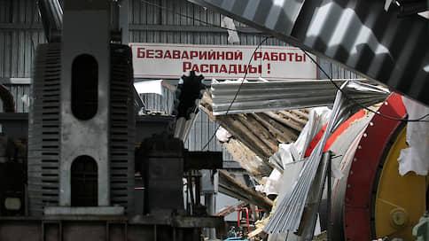 Период «Распадской» и завершения  / Суд не нашел виноватых в гибели горняков в 2010 году