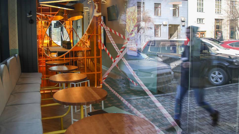 Карантин в лучшем случае переживет треть ресторанов из ныне существующих